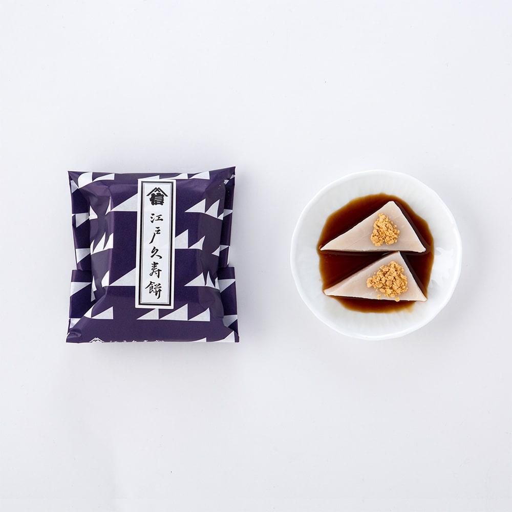 江戸久寿餅 黒蜜きなこ 8切