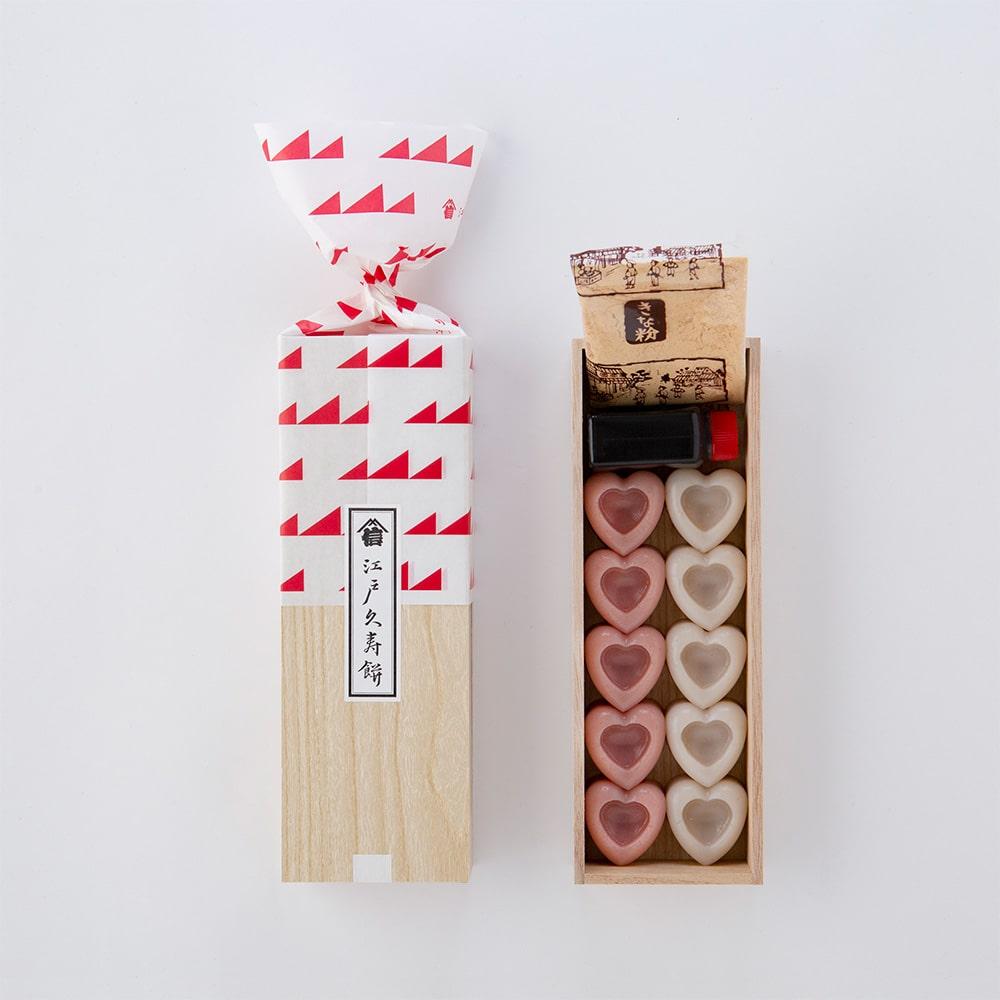 ハートの江戸久寿餅 紅白 10個入り