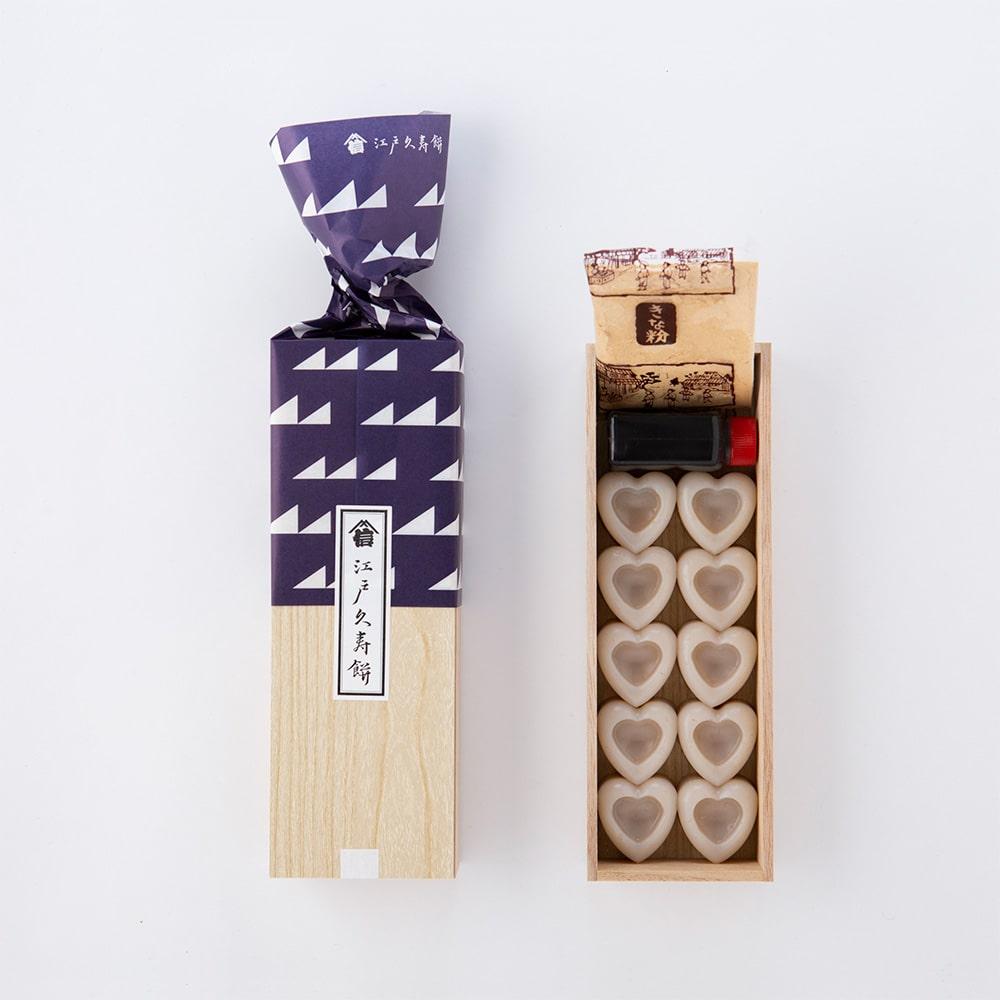 ハートの江戸久寿餅 黒蜜きなこ 10個入り木箱