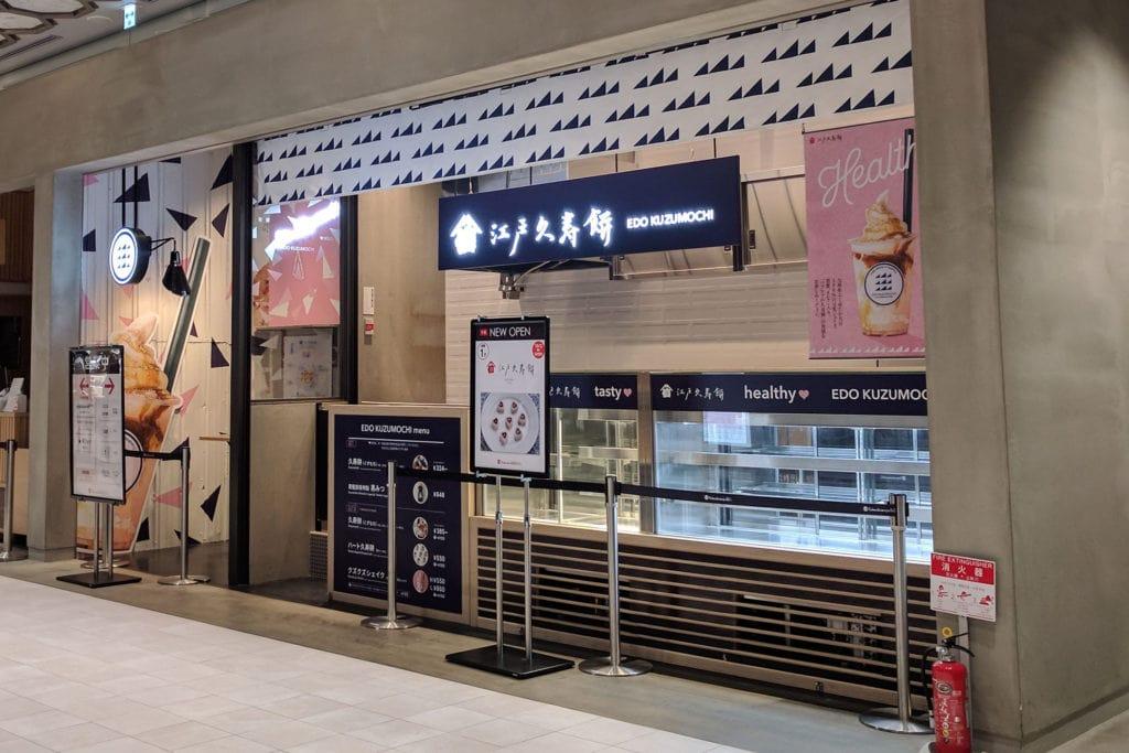 日本橋高島屋 S.C.店(常設店)